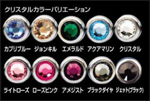 VIVID クリスタルビスキット<br>−SWAROVSKI−<img class='new_mark_img2' src='//img.shop-pro.jp/img/new/icons29.gif' style='border:none;display:inline;margin:0px;padding:0px;width:auto;' />