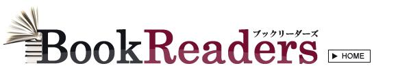 電子書籍リーダー、電子辞書 | 買取・通販 BookReaders(ブックリーダーズ)