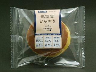 【冷凍】低糖質どら焼き 粒あん(レギュラー)1個入