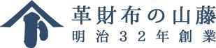 山藤(やまとう)オンラインショップ