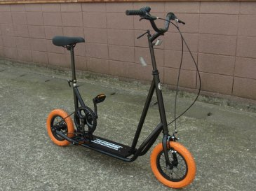 SKATER BIKE(MAT BLACK)