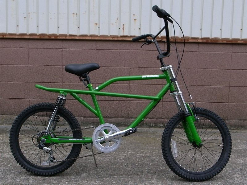 FREAKY BIKE (GREEN)