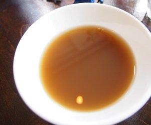 鹿スープ 100g 冷凍商品