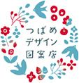 つばめデザイン図案店 オンラインショップ