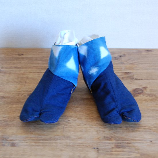 約23センチ足袋(ミドルタイプ) 藍染+藍色