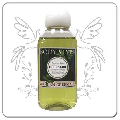 グリーンオイル プチボトル