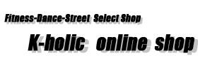 K-holic online shop