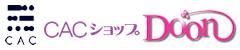 CAC化粧品DOON