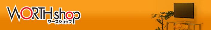 「液晶テレビ保護パネル」のワースショップ