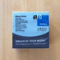 inFo Sticky Notes blue