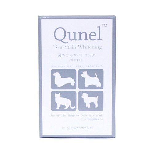 犬専用の化粧水・涙やけ 花粉症や湿疹に悩むワン …