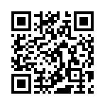 日田天領水モバイルサイト