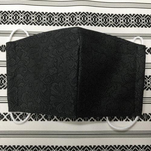 博多織マスク(唐草 墨黒系)