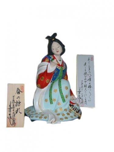 博多人形 春の訪れ