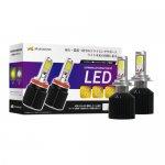 フォグランプ LED H7 / MASAMUNE EXTREME LED H7 / フォグライト LED H7