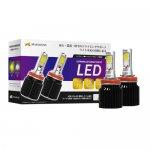 フォグランプ LED H8 / MASAMUNE EXTREME LED H8 / フォグライト LED H8