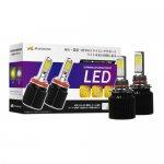 フォグランプ LED HB3 / MASAMUNE EXTREME LED HB3 / フォグライト LED HB3