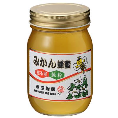 熊本産 みかん蜂蜜 300g