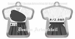 袴付き弓道デザイン01