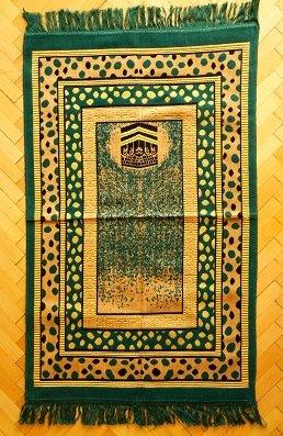 イスラーム・ラグ イスラームのお祈り絨毯