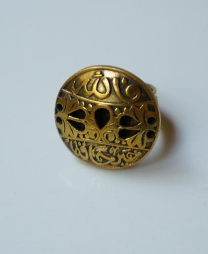 イスラーム真鍮リング