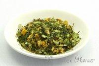 緑茶アレンジ「ナイトキャッブティー」