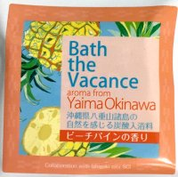 八重山の香り入浴料「バス・ザ・バカンス」ピーチパイン