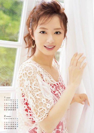 フリーアナウンサー伊藤綾子