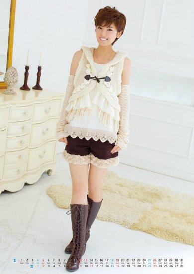 曽田麻衣子の画像 p1_26