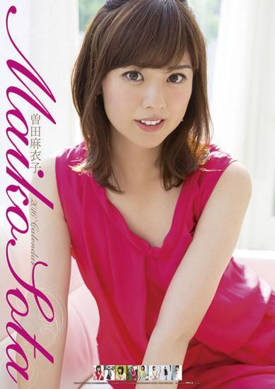 曽田麻衣子の画像 p1_11