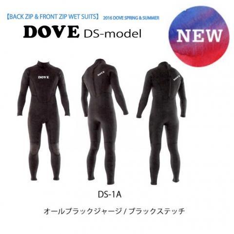 DOVE FRONT JIP JACKET 【2016モデル】ダブ フロントジップ ジャケット DS-MODEL ウェットスーツ