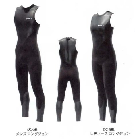 Lady's Model DOVE Classical Skin Series wetsuit Long John 【2017MODEL】レディースモデル ダブ クラシカル スキン  ロングジョ…