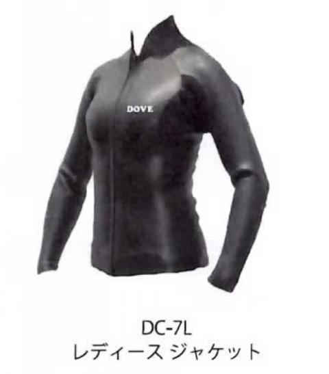 DOVE Ladies Classical Skin Series wetsuit Long Sleeve Jacket 【2016MODEL】ダブ レディース クラシカルロングスリーブ ジャケッ…