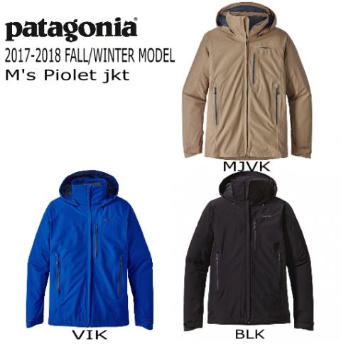 PATAGONIA M'S PIOLET JACKET  パタゴニア メンズ・ピオレット・ジャケット  2017~2018 NEW MODEL 日本正…