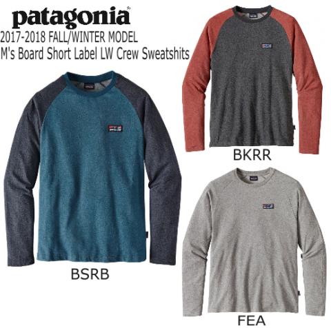 PATAGONIA M'S BOARD SHORT LABEL LW CREW SWEATSHIRT パタゴニア メンズ・ボード・ショーツ・ラベル・ライトウェイト・クルー・スウェットシャ…