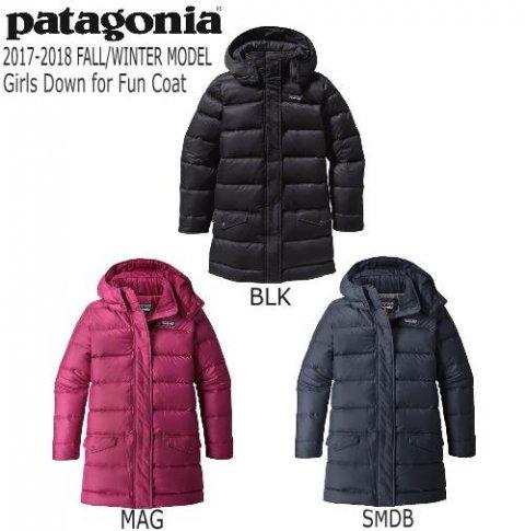 b43475a7c9394 PATAGONIA GIRLS DOWN FOR FUN COAT パタゴニア ガールズ・ダウン・フォー・ファン・コート 2017~2018  FALL WINTER MODEL 日本正規品