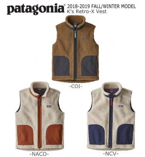 patagonia k s retro x vest パタゴニア キッズ レトロエックス ベスト