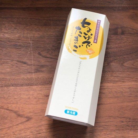【とみたま】生卵・ちょい茹で卵・燻製卵食べくらべセット(各10個×3種)