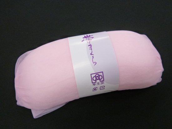 ♪雅星♪新品*着付小物* ストレッチ紐付 帯まくら ピンク【定形外郵便発送】