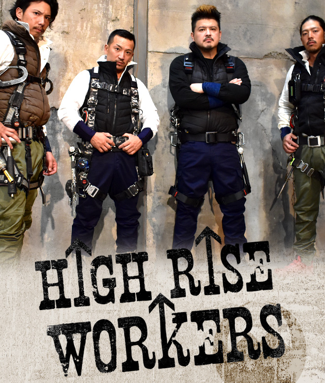 HIGH RISE WORKERS