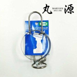 【マキタ用】ステンレス製インパクトキャッチ DT171D (インパクトドライバー用)