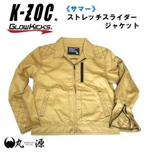 【ケイゾック】《サマー》ストレッチスライダージャケット