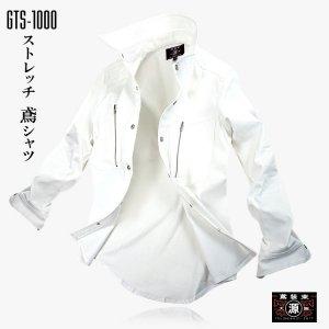 【丸源 鳶】鳶シャツ ストレッチ GTS−1000番