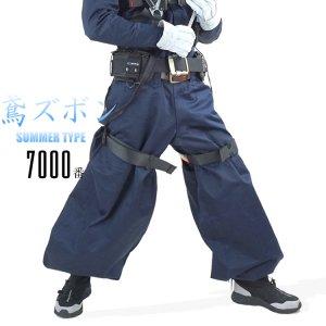 【丸源】 鳶ズボン サマー生地 7000番 極紺