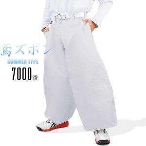 【丸源】 鳶ズボン サマー生地 7000番 ストーングレー