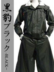 コーコス 黒豹ブラック W2400 雨具 鳶カッパ