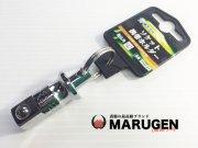 【椿モデル】ソケット携帯ホルダー PHH-01 差込角12.7mm