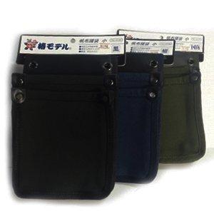 【椿モデル】帆布腰袋(道具袋) 小 各色 TKC-05