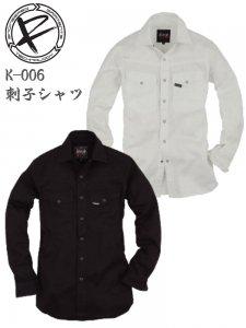 イーブンリバー(EVENRIVER) 刺子シャツ  K-006 ブラック ホワイト