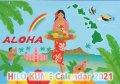 2021年カレンダー◆Hilo Kumeヒロクメさん